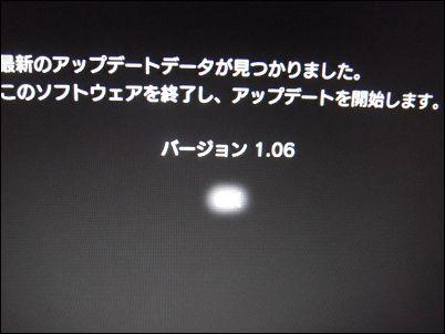 DSCF0014_20121218214033.jpg