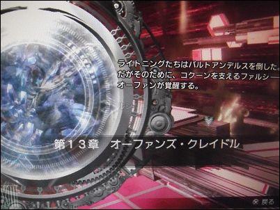 DSCF0019_20121218215112.jpg