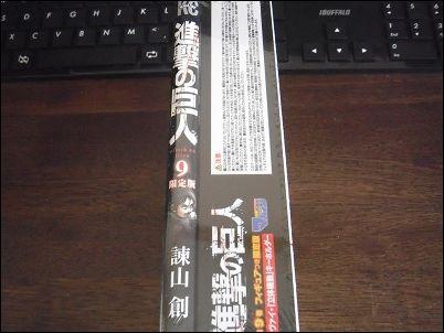 DSCF0020_20121209140311.jpg