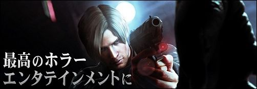 bio6_game.jpg
