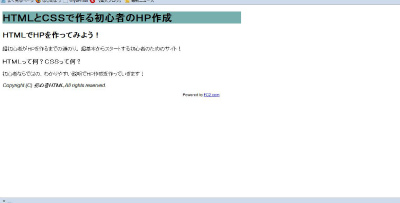 ssyosinsya2.jpg
