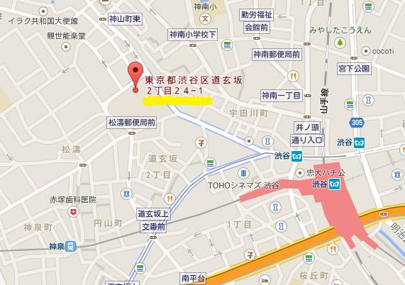 松涛カフェ 地図