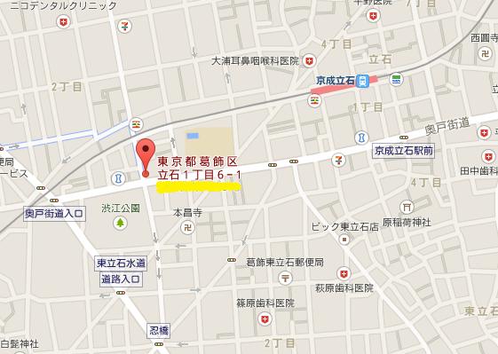 洋食工房ヒロ 地図