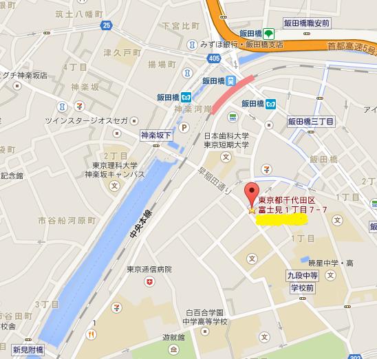 飯田橋 秋刀魚 地図