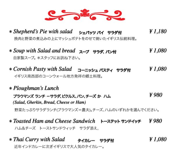 AL'S CAFE Lunch Menu