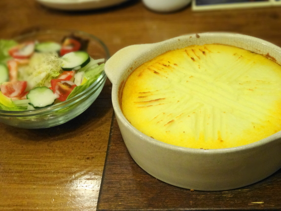 Shepherd's Pie with Salad