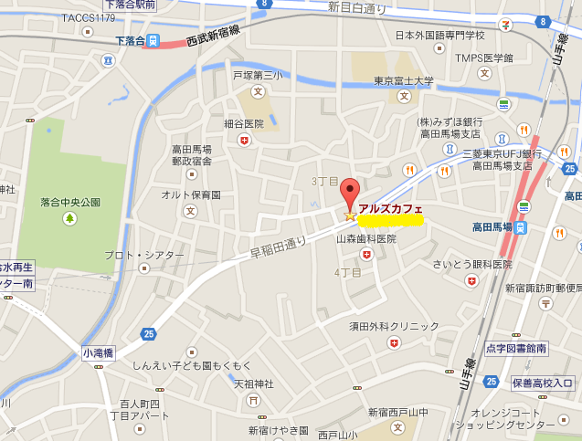 AL'S CAFE Map