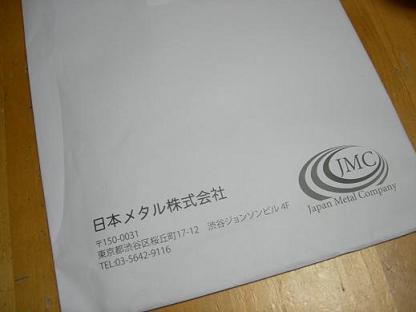 DSCN0062.jpg