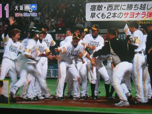 sayonara3.jpg