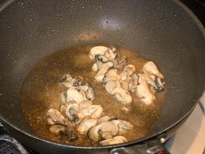 121216牡蠣の卵焼き1