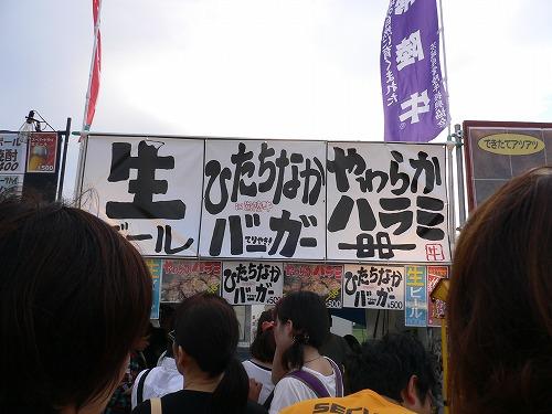 P1200263.jpg
