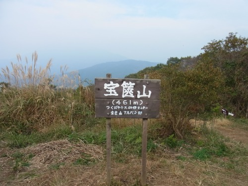 RIMG4677.jpg