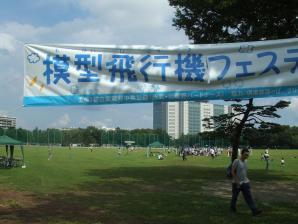 DSCF5420.jpg