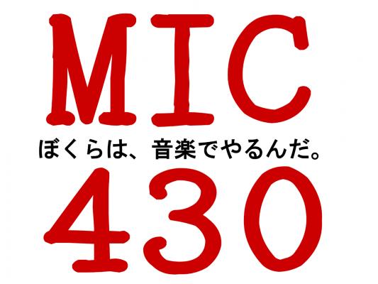 MIC430logo_flag_01s.png
