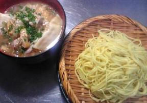 中華麺(乾麺)
