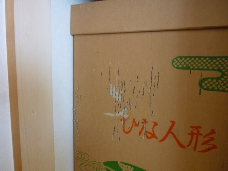 7_20110129124910.jpg