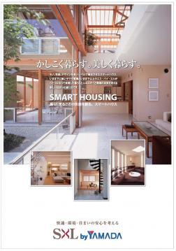 smart housing1