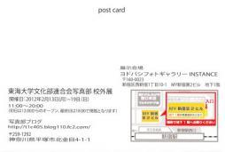 IMG_0005_NEW.jpg