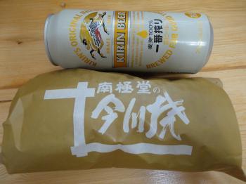 いまがわやきとビール