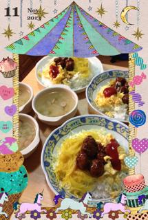 ロコモコ風丼B