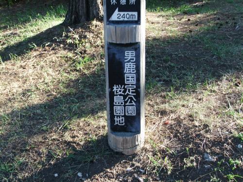 DSCF1088.jpg