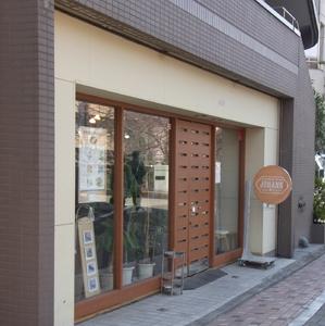 ヨハンチーズケ―キ5