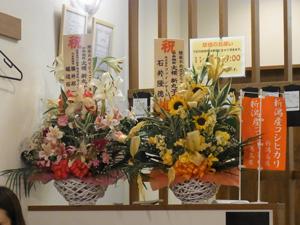 ラーメン・中華 太楼(タロー) 新丸子店9
