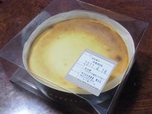 グラマシーニューヨーク 横浜高島屋店6