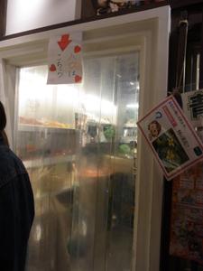 農家の台所 新宿三丁目店8