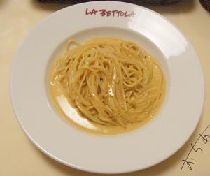 ラ・ベットラ・ダ・オチアイ La Bettola da Ochiai 2