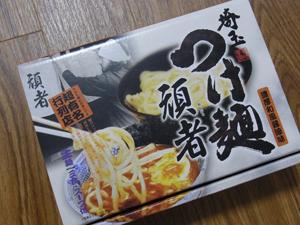 つけ麺 頑者9