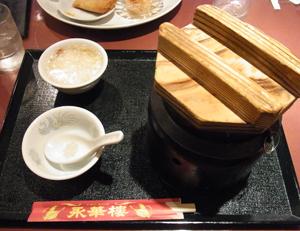 国広東料理 永華楼1