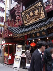 国広東料理 永華楼8
