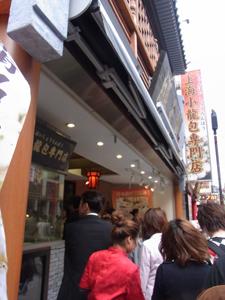 横浜中華街小龍包4
