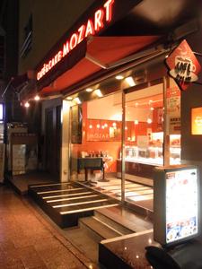 CAFE  CAKE MOZART 自由が丘本店 6