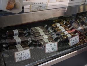 Rokuyou Tei 六葉亭3