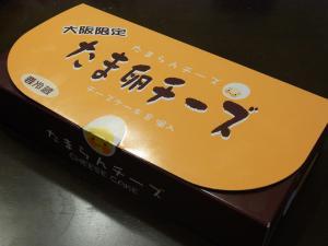たま卵チーズ78