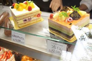 御影 高杉 御影本店53