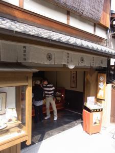 京都名物阿闍梨餅70