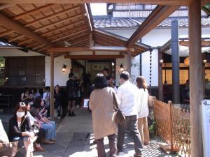 中村藤吉本店56