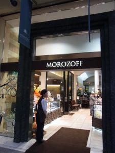 モロゾフ センター街ショップ4