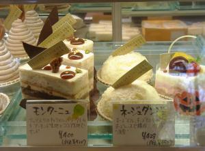 西洋菓子工房 IMURI26