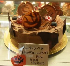 西洋菓子工房 IMURI22