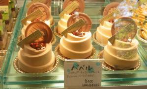 西洋菓子工房 IMURI23
