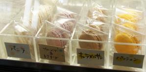 西洋菓子工房 IMURI24