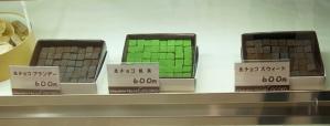 Chocolate House 博多こころ 福岡空港店9