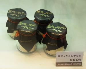 Chocolate House 博多こころ 福岡空港店93