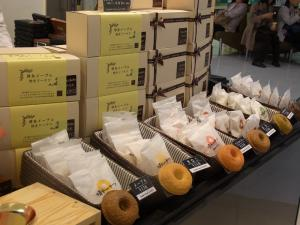 Chocolate House 博多こころ 福岡空港店398