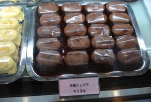 広戸菓子舗 Hiroto3