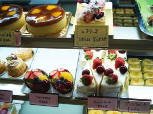 広戸菓子舗 Hiroto766